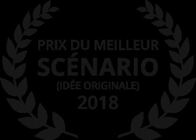 Special Jury Prize 2016